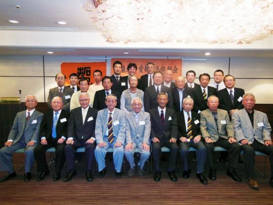 平成26年度愛知県支部総会