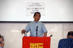 平成26年度埼玉県南部支部総会②