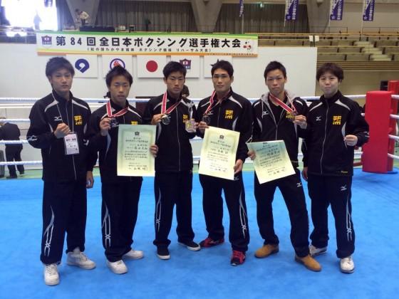 第84回全日本ボクシング選手権