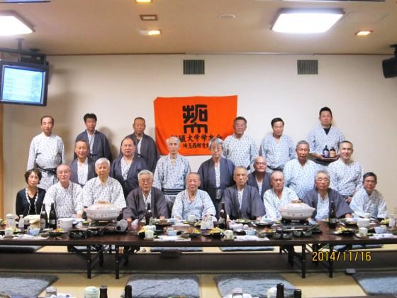 平成26年埼玉県西部支部親睦旅行会