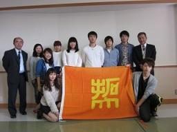 平成26年度 紅陵祭学生交流訪問 11
