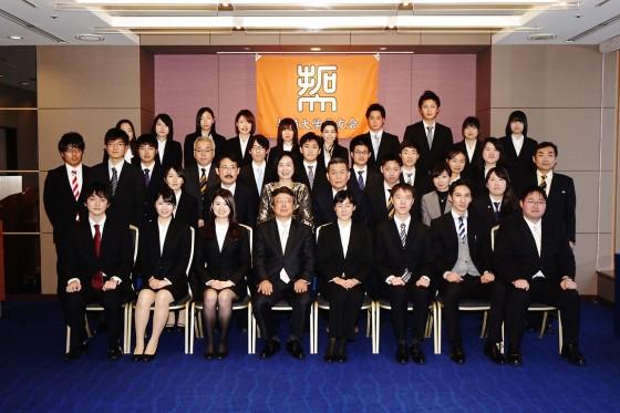 平成26年度奨学生総会①