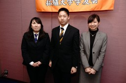 平成26年度奨学生総会②