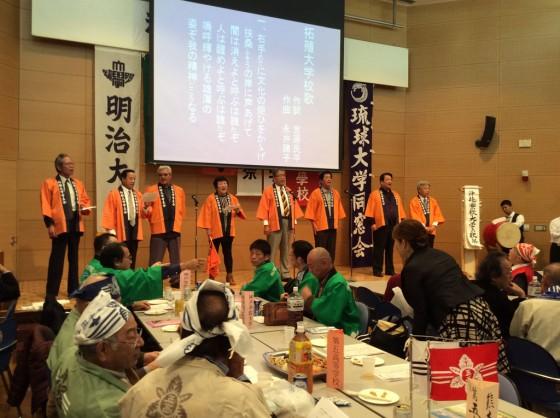 第43回沖縄寮歌・大学の歌祭り①