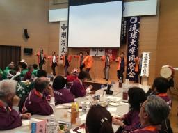 第43回沖縄寮歌・大学の歌祭り④