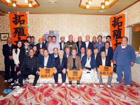 平成26年度静岡県東部支部総会