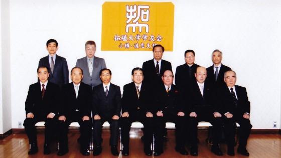 平成27年度小樽・後志支部総会