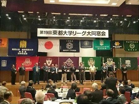 平成27年度熊本県支部総会