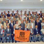 平成27年度千葉県支部総会