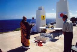 太平洋之塔建立45周年慰霊祭③