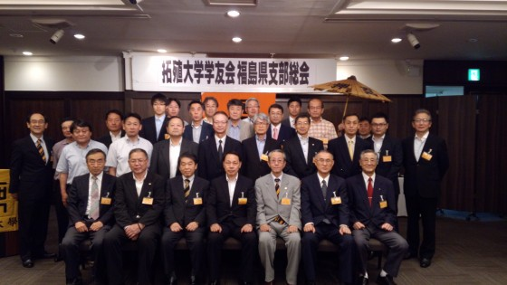 平成27年度福島県支部総会