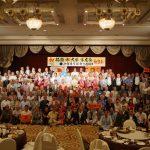 沖縄県支部創立60周年祝賀会①