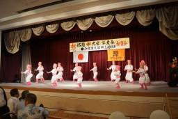 沖縄県支部創立60周年祝賀会②