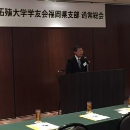 平成27年度福岡県支部総会②