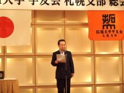平成27年度札幌支部総会②