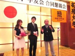平成27年度札幌支部総会⑤