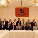 平成27年度北海道連合会総会