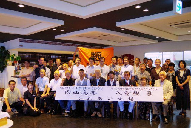 平成27年度和歌山県支部総会