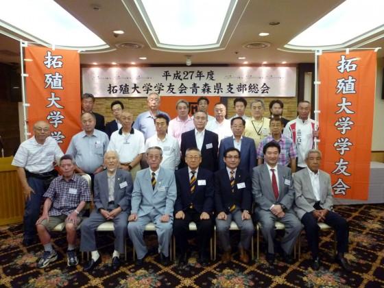 平成27年度青森県支部総会
