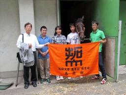 第85回関東学生馬術争覇戦④