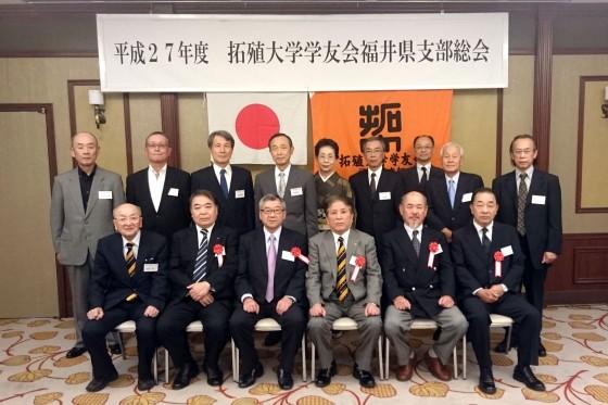 平成27年度福井県支部総会