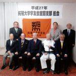 平成27年度室蘭支部総会