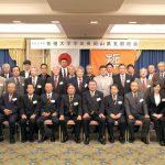 平成27年度岡山県支部総会