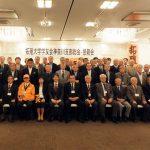 平成27年度神奈川県支部総会