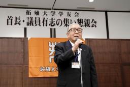 平成27年 拓殖大学首長・議員有志の集い⑤