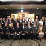 平成27年度三重県支部総会