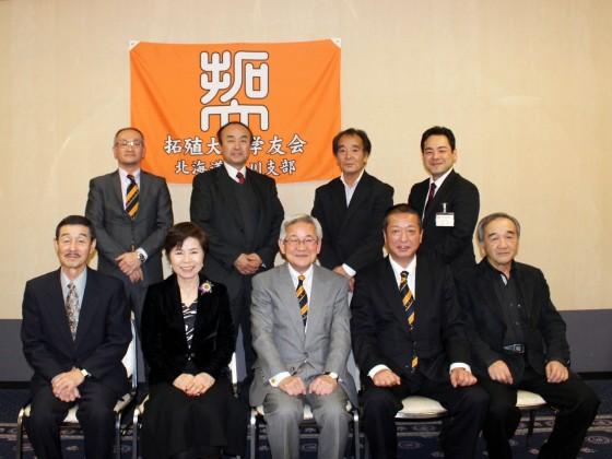 平成27年度深川支部総会