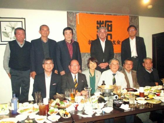 平成27年度釧根支部総会