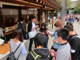 平成27年度紅陵祭学生交流訪問24