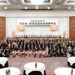 平成28年学友会・体育協議会合同新年会