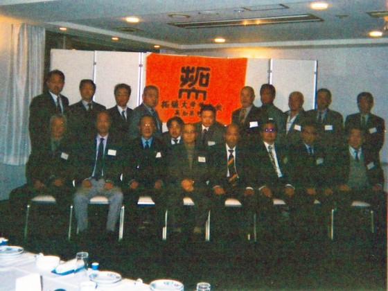 平成27年度高知県支部総会