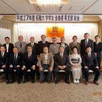 平成27年度島根県支部総会
