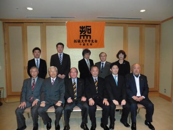 平成27年度十勝支部総会