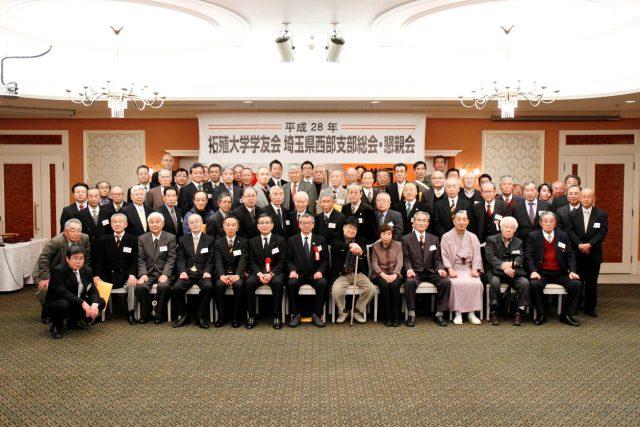 平成27年度埼玉県西部支部総会