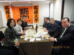 平成27年度陸上競技部支援会総会・懇親会③