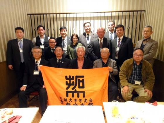 平成27年度京都府支部総会