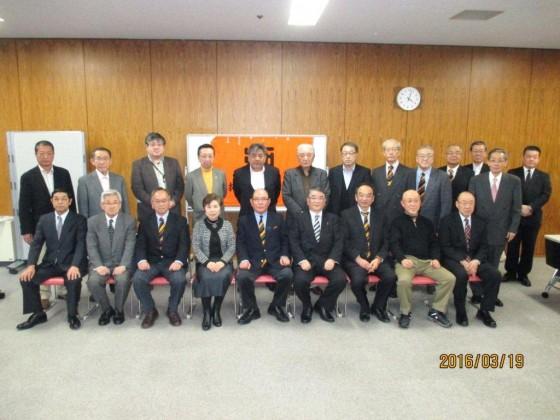 第1回北海道連合会創立60周年記念式典実行委員会