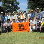 埼玉県西部支部第11回パークゴルフ大会