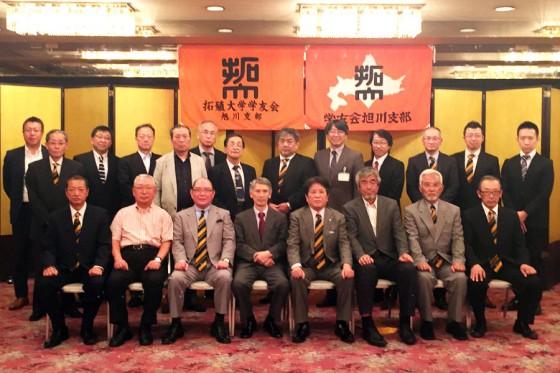 平成28年度旭川支部総会