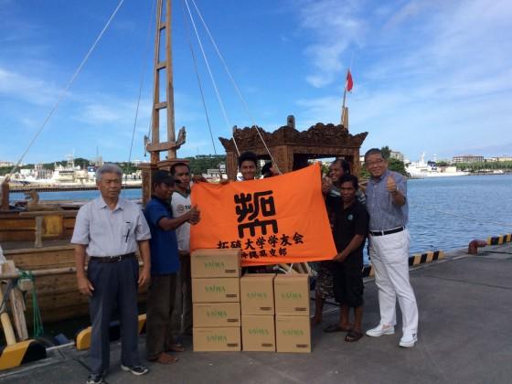 マジャパヒト帆船、沖縄を出港①