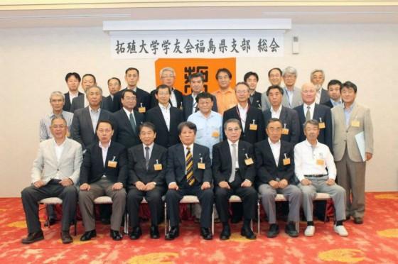 平成28年度福島県支部総会