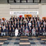 北海道連合会創立60周年①