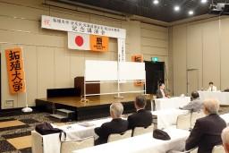 北海道連合会創立60周年②
