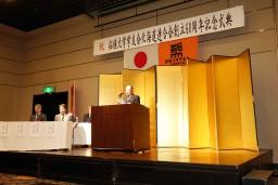 北海道連合会創立60周年③