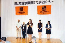 宮城県支部創立70周年記念講演会・学友交流パーティー④