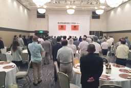 宮城県支部創立70周年記念講演会・学友交流パーティー⑤